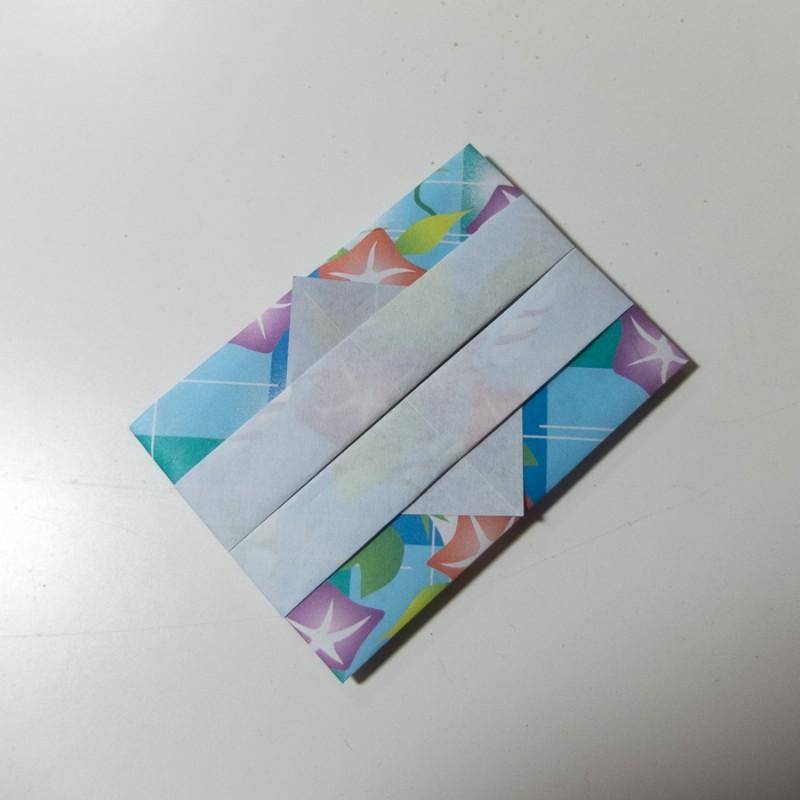 Letter folded into an envelope